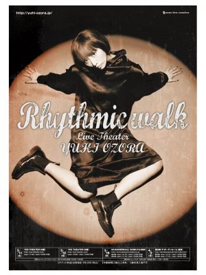 Rhythmic walkチラシ