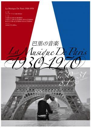 A MUSIQUE DE PARIS